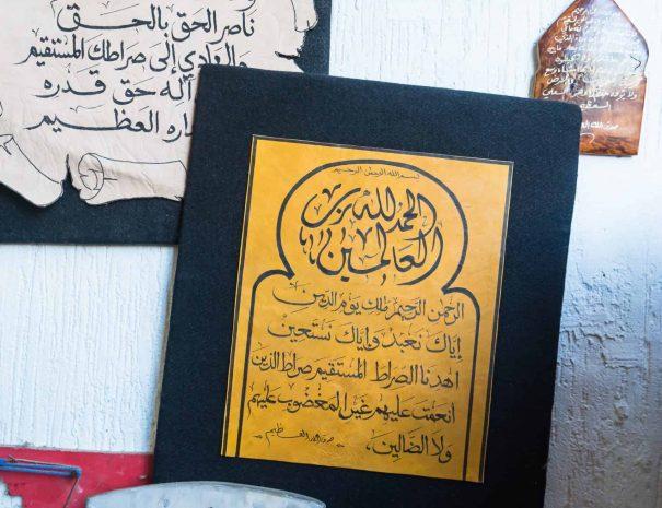 Moroccan-workshop-rabat-4
