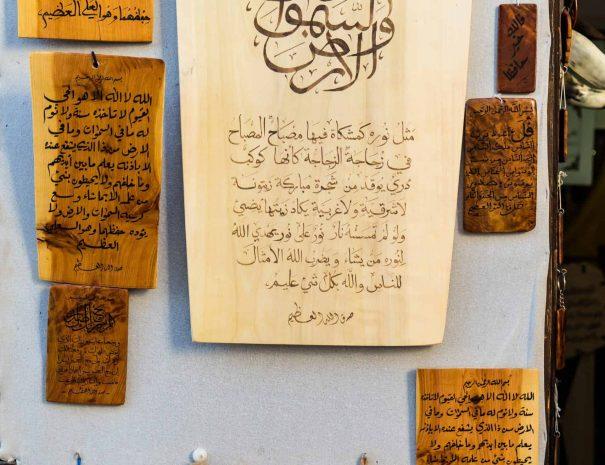 Moroccan-workshop-rabat-6